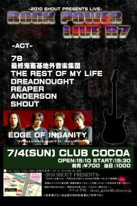 ROCK-POWER-LIVE-R7