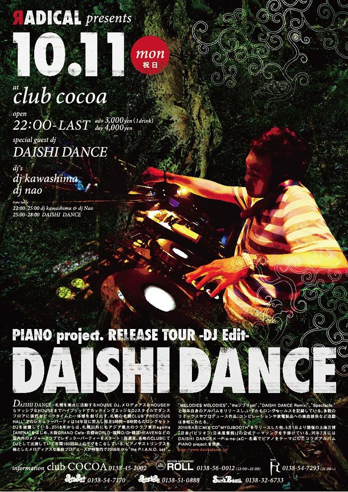 DAISHI DANCE - The Piano EP
