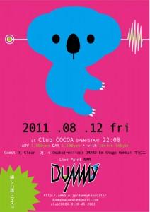 dummy2011.8