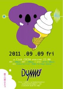 dummy2011.09