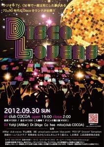 2012.9.30_disco_lovers