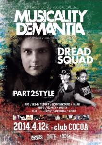 2014-1.4.12MusicalityDemantia