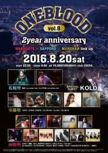 2016.8.20G-MA