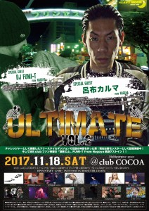 2017.11.18ULTIMATE